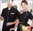 小熊居家餐廳服務員夏裝男女 酒店酒樓男女傳菜工作服短袖 咖啡廳工裝制服特價