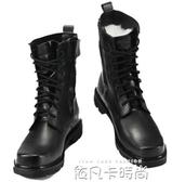 秋冬季羊毛軍靴男特種兵單靴子加厚保暖高筒馬丁靴鋼頭棉鞋作戰靴 依凡卡時尚