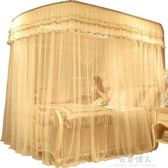 蚊帳-伸縮支架 落地蚊帳公主風U型1.5米家用1.8m床加密1.2加厚2.0x2.2 完美情人館YXS
