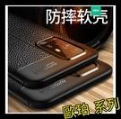 【萌萌噠】歐珀 OPPO Reno5 Z 創意新款荔枝紋 防滑防指紋 網紋散熱設計 全包軟殼 手機殼 手機套