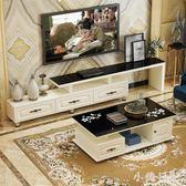 電視櫃茶幾套裝組合現代簡約伸縮北歐臥室小戶型客廳歐式電視機櫃 js19879『小美日記』