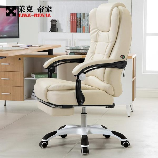 萊克帝家電腦椅家用辦公椅可躺老板椅升降轉椅按摩擱腳午休座椅子  (橙子精品)