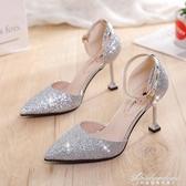 涼鞋女夏2020新款貓跟包頭少女高跟鞋細跟一字帶百搭水晶銀色女鞋 黛尼時尚精品