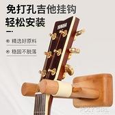 免打孔吉他掛鉤牆壁掛牆上掛架掛吉他的牆壁架子尤克里里放置吊架  ATF  夏季新品