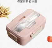 壹麥 小麥秸稈飯盒韓式便當盒可微波爐密封學生帶蓋分格保鮮餐盒 向日葵