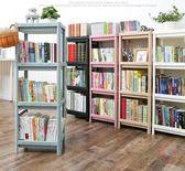 書架簡易小書架櫃落地置物學生用臥室房間陽台家用簡約現代收納架北XW(免運)