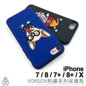 刺繡 手機殼 IPHONE X 8 7 PLUS 保護套 兔子 柯基 熊 環保皮革 3D 立體 軟殼 保護殼