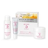 【數量限定】日本純白専科 資生堂 肌膚護理旅行組