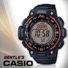 CASIO手錶專賣店 卡西歐 登山錶 S...