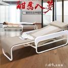 美容床溫玉按摩床玉石加熱3D電動家推拿床按摩床【全館免運】
