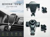 車之嚴選 cars_go 汽車用品【HD-173】Leeioo 冷氣出風口夾式 重力自動夾緊式 360度迴轉智慧型手機架