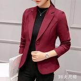 西裝外套日系夏薄款女裝修身長袖小西裝上衣短款顯瘦西服職業裝外套 QG3187『M&G大尺碼』