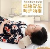 護頸枕頸椎枕頭修復頸椎睡覺專用決明子枕芯圓柱圓形糖果枕硬枕頭護 多色小屋YXS