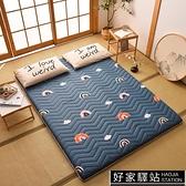 床墊 榻榻米床墊直接睡地上墊能折疊的打地鋪睡墊神器防潮海綿墊鋪地