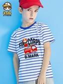 男童短袖t恤2020年夏季新款洋氣寶寶夏裝兒童半袖體恤潮男孩上衣 歐歐