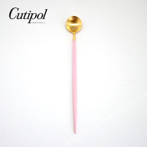 葡萄牙 Cutipol GOA系列21cm攪拌匙 (粉金)
