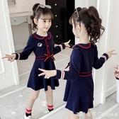 女童佯裝長袖2020春裝新款學院風女孩公主裙中大童春秋棉布裙子 漾美眉韓衣