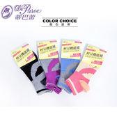 蒂巴蕾 輕量機能襪(22~25cm)【愛買】