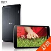 LG G Tablet Pad 8.3寸 V500 螢幕鑽石保護貼 高清膜  鑽石膜 現貨