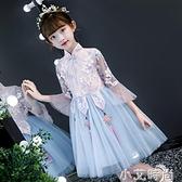 女童旗袍連衣裙春秋小女孩洋氣兒童超仙漢服公主裙中國風禮服夏裝 小艾新品