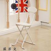 便攜小板凳小椅子家用餐椅折疊凳
