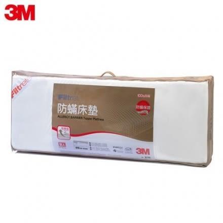 3M Filtrete 防蹣床墊--中密度加高型(雙人: 5X 6.2)←此商品無法寄超取~請選宅配←