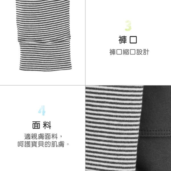 【美國 carter s】2件組長褲_經典鈕釦-台灣總代理