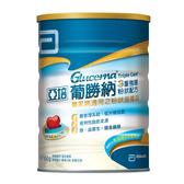 2021.06 亞培 葡勝納3重強護粉狀配方 850G 糖尿病適用營養品 專品藥局【2011376】