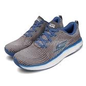 Skechers 慢跑鞋 Forza 4 灰 藍 男鞋 輕量 回彈中底 運動鞋 【ACS】 220208GYBL