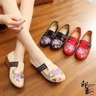 民族風刺繡繡花鞋鬆緊帶一腳蹬單鞋坡跟廣場舞蹈鞋