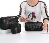 3件套 化妝包便攜收納袋大容量