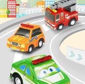 汽車模型 回力小汽車慣性兒童小玩具車消防車警車模型6只裝男孩工程車【快速出貨八折下殺】