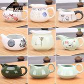 陶瓷公道杯茶漏套裝功夫茶具配件分茶器加厚耐茶海熱玻璃汝窯