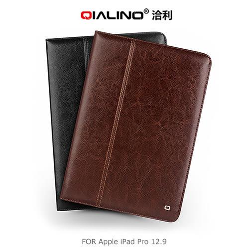 摩比小兔~ QIALINO 洽利 Apple iPad Pro 12.9 薄型可立皮套(兼容版) 保護套