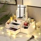 化妝品收納盒抽屜式首飾護膚品面膜口紅帶鏡子桌面整理大號儲物盒