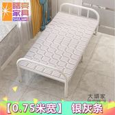 折疊床 折疊床單人午休辦公室午睡簡易便攜家用陪護租房成人木板鐵床T