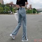 淺色開叉闊腿牛仔褲女直筒寬鬆泫雅風高腰2020夏季薄款垂感拖地褲 喵小姐