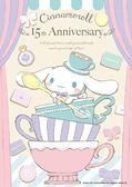【拼圖總動員 PUZZLE STORY】下午茶 日本進口拼圖/Beverly/大耳狗/88P