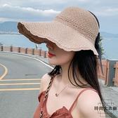 太陽帽女夏防曬遮陽帽韓版可折疊大帽檐帽子出游草帽【時尚大衣櫥】