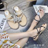 涼拖女夏外穿韓版百搭chic水鑽平底夾腳涼鞋兩穿沙灘鞋子可可鞋櫃