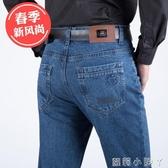 純棉牛仔褲男高腰休閒中老年牛仔褲直筒長褲子秋冬厚款免燙防靜電 蘿莉新品