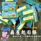 日本直送 OHGYA 扇屋 佩佩豬點心起司(原味/加曼貝爾)  日本進口零食