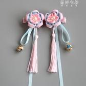 一對兒童鈴鐺花朵流蘇發夾漢服古風頭飾唐裝旗袍發飾配飾品 歐韓流行館