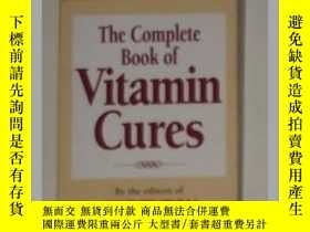 二手書博民逛書店《罕見Complete Book of Vitamin Cure