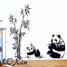 壁貼大熊貓 客廳餐廳臥室教室裝潢佈置牆貼 《Life Beauty》