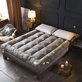床墊 榻榻米床墊加厚可折疊家用單雙人1.5m1.8m褥子1.2m學生宿舍軟墊被【幸福小屋】