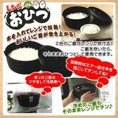 [霜兔小舖]日本 KAKUSEE 紀州備長炭 微波專用 炊飯鍋