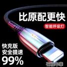 數據線 充電器iPhone6splus蘋果數據線三合一11x充電線手機pd 快速出貨