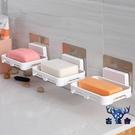 【8個裝】肥皂盒架肥皂盒壁掛香皂盒瀝水香皂架肥皂架【古怪舍】