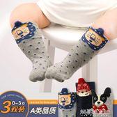 嬰兒襪子秋冬長筒襪純棉鬆口寶寶無骨襪中筒襪高筒襪新生兒長襪子 解憂雜貨鋪